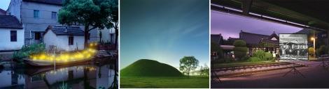Surveying the Landscape: Contemporary Korean Photography